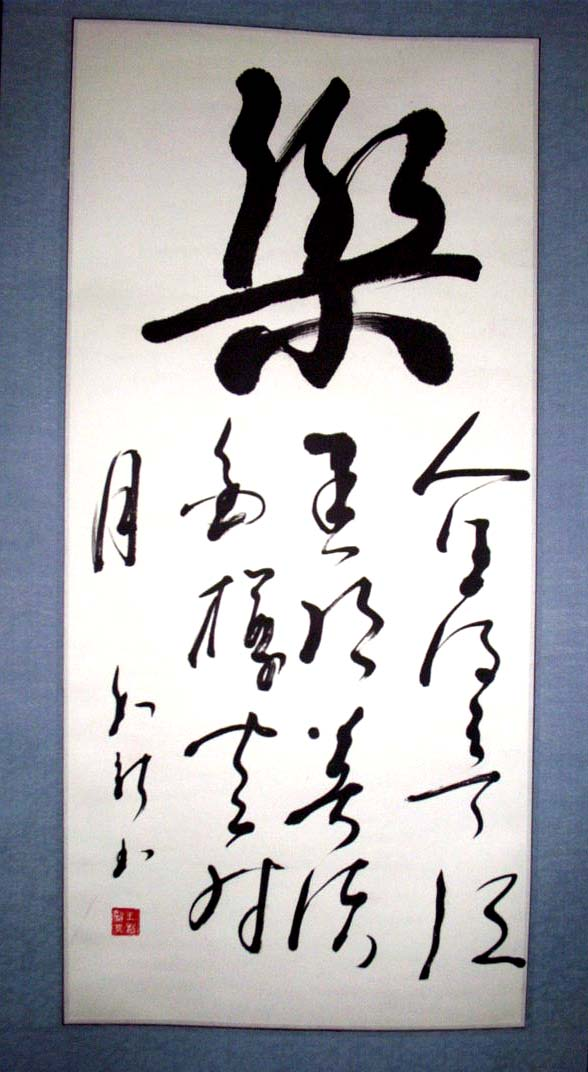 Original chinese calligraphy scroll joy