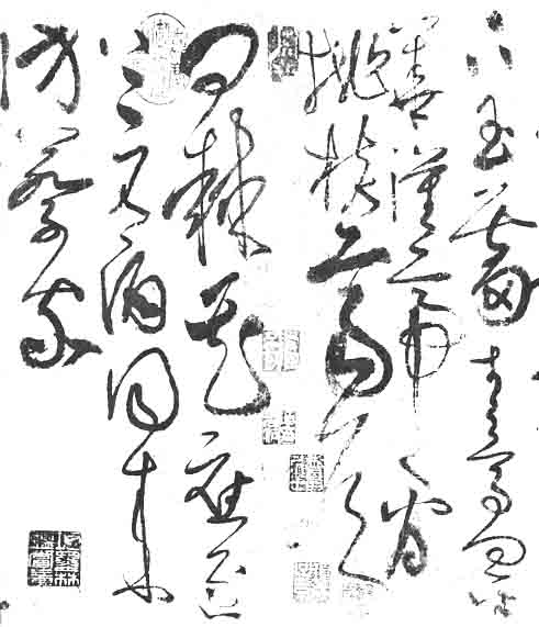 Typical Cao Shu calligraphy. Kai Shu. Kai means standard.